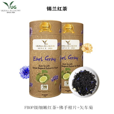 錫蘭紅茶 斯里蘭卡紅茶URUWALA TEA經典伯爵紅茶 進口茶葉100g/罐精致人氣包裝