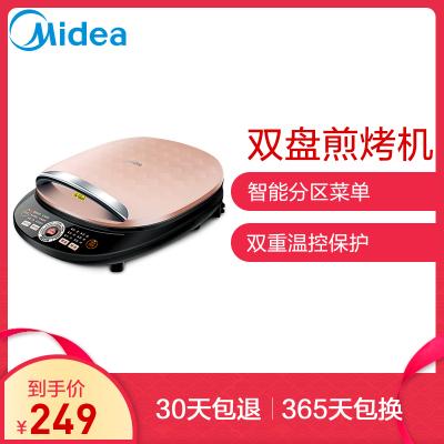 美的(Midea)MC-WJCN30H 一键锅盔厚薄饼类菜单煎烤类菜单操作简单