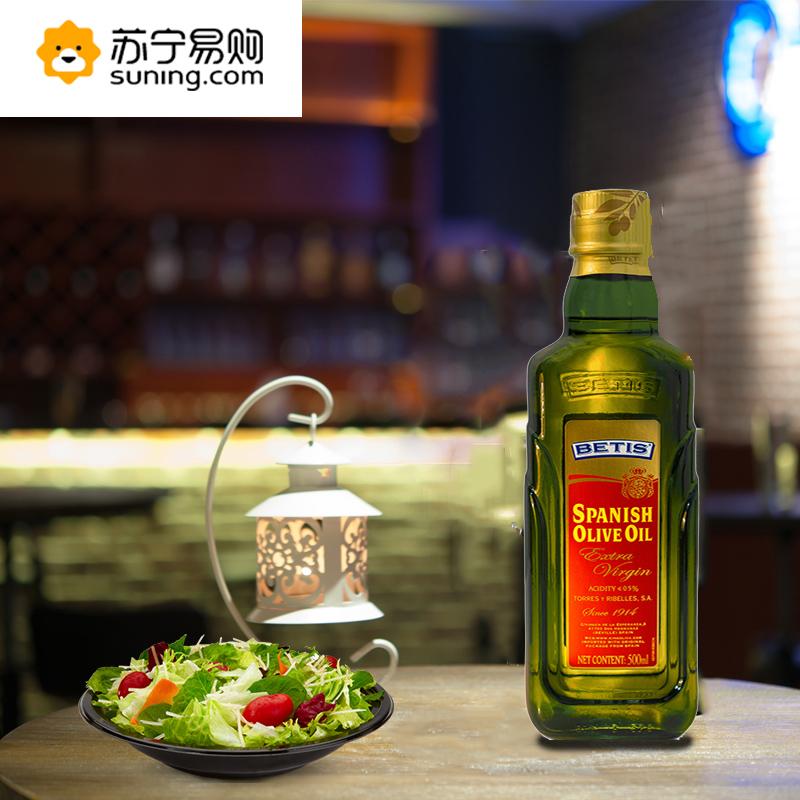 贝蒂斯(BETIS)特级初榨橄榄油 500ml/瓶 食用油西班牙原装进口 CQZY