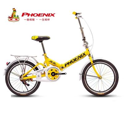 凤凰(FENGHUANG)折叠自行车成人男女式便携20寸单速小轮型越野成年单车