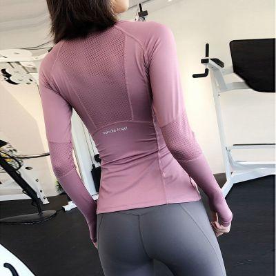 【正常發貨】樵運動2020春季長袖女性感鏤空彈力速干透氣健身上衣跑步緊身運動T恤