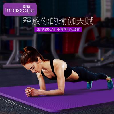 爱玛莎NBR加宽80cm瑜伽垫初学者10mm防滑健身垫加长加厚高弹瑜伽垫舞蹈垫三件套