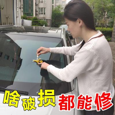 汽車玻璃修復液前擋風車玻璃裂紋裂縫裂痕風擋修補液還原劑膠工具 玻璃劃痕修復一瓶裝