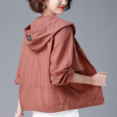芷臻zhizhen女士薄衫短外套2020年新款夏季百搭上衣服大碼防曬衣女長袖女士夾克