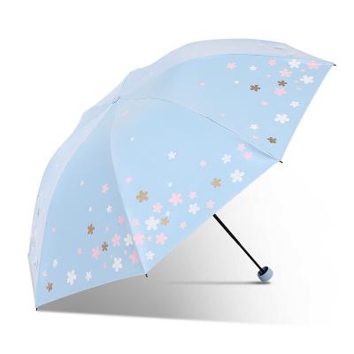 天堂傘 黑膠防曬三折晴雨傘太陽傘遮陽傘 櫻花淺藍
