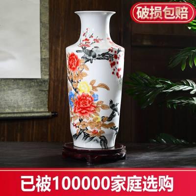 景德鎮陶瓷花瓶粉彩牡丹客廳插花擺件酒柜裝飾品工藝品新中式花插