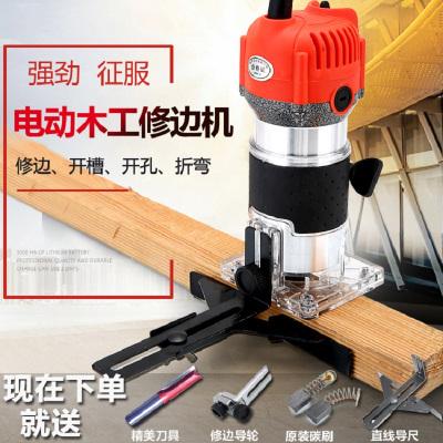 修邊機木工工具倒裝電木銑雕刻開孔鑼機阿斯卡利工業級多功能鋁塑板開槽機倒裝板ASCARI 塑體標準配置(簡裝)