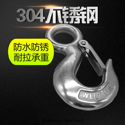 貨鉤 304不銹鋼吊鉤抓鉤掛鉤承重型鉤子起重鉤拉鉤S320厚體貨鉤