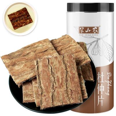 半山農 杜仲片 杜仲皮 老樹生杜仲茶杜仲葉片養生茶 150克/瓶