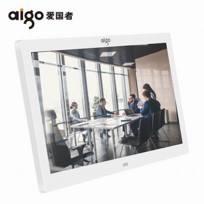 愛國者(Aigo)DPF101高清數碼相框10寸電子相冊臺歷壁掛式帶8G卡 音視頻播放 插卡插優盤 帶遙控器 白色