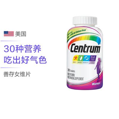 【改善氣色,精力充沛】Centrum 善存 女士復合維生素 200粒/瓶 美國進口 337克