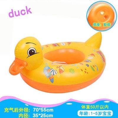 宝宝加厚婴幼儿腋下圈游泳圈儿童0-1-3-6-10岁小孩坐圈救生圈趴圈 加厚小黄鸭(1-5岁)