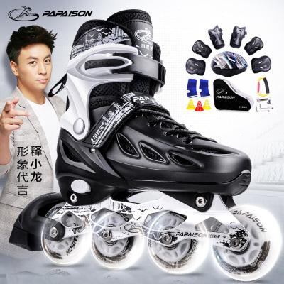 【送輪滑禮包】專業小狀元溜冰鞋輪滑鞋成人旱冰輪滑鞋成年全套裝初學者男女大學生專業直排輪兒童(309)