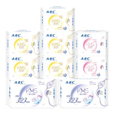 ABC卫生巾 纤薄棉柔日用+夜用组合套装卫生棉条9包共62片 姨妈巾