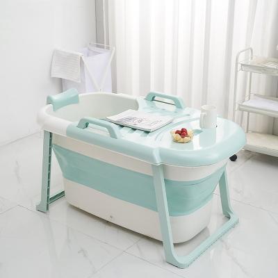 婴儿洗澡盆折叠沐浴盆泡澡桶成人折叠浴桶加厚家用