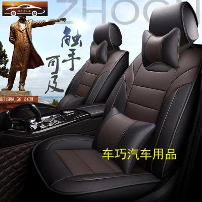 洛奇鑫 四季皮革寶沃BX5BX7北京BJ40BJ20BJ80座套全包通用汽車坐墊