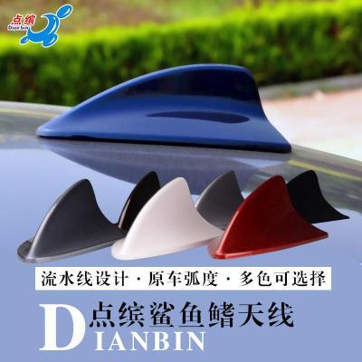 榮威I5350360plusI6改裝汽車鯊魚鰭天線ei6汽車裝飾車頂尾翼
