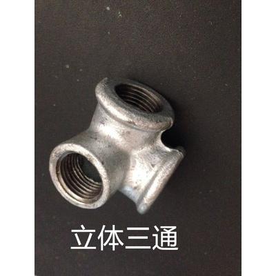 自來水管配件鍍鋅瑪鋼鐵CIAA接頭4分DN15立體四通 外接 直通 彎頭三通 立體三通