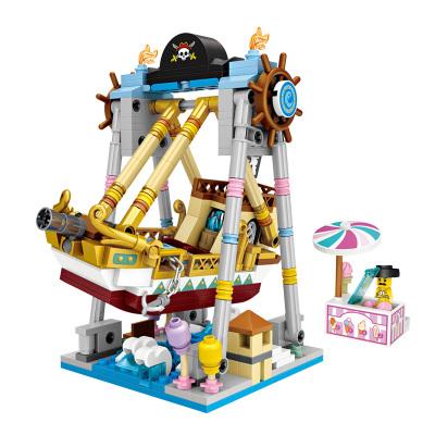 LOZ俐智迷你游乐场小颗粒积木儿童玩具男女孩街景6岁海盗船1717