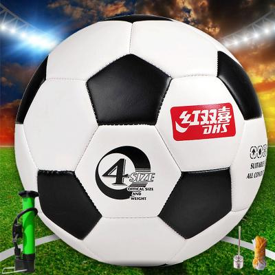 紅雙喜足球4號5號球黑白足球成人兒童小學生訓練用球軟皮套裝