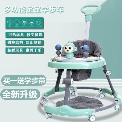 嬰兒學步車男寶寶女孩小幼兒童起步車學行車多功能防o型腿防側翻
