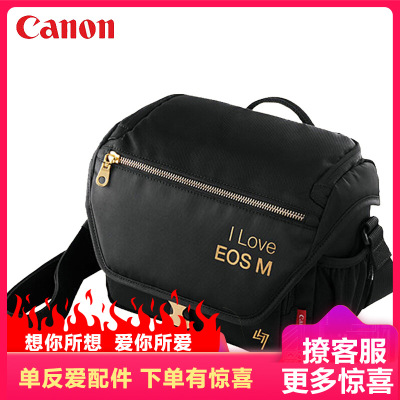 佳能(Canon)原装单反相机包 微单相机包 摄影包 适于1500D/750D/800D/200D/M50/RP/M6