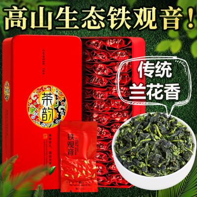 特级铁观音茶叶浓香型安溪2019新茶乌龙茶秋茶兰花香散装盒装500g