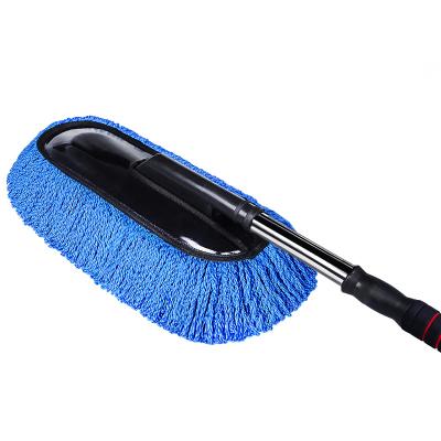 淘爾杰TAOERJ【藍色直桿撣子1個】多功能車撣藍色撣子汽車擦車拖把金屬手柄 除塵擦車洗車清潔美容洗車工具