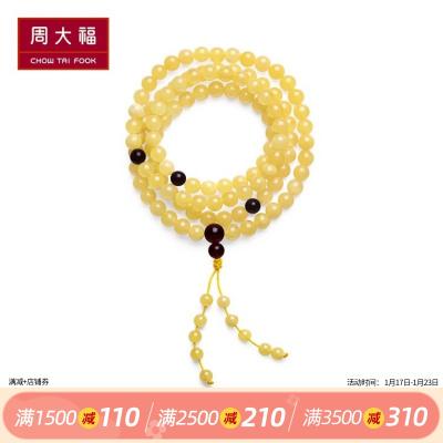 周大福简约时尚琥珀石宝石手链/手串V111711