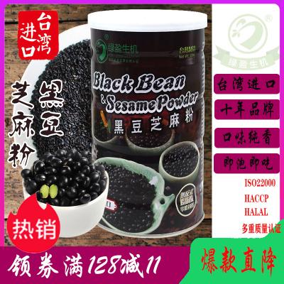 台湾进口绿盈生机黑豆黑芝麻粉500g罐装 天然 早餐代餐纯熟粉