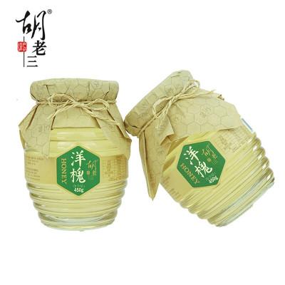 【中华特色】镇江馆 胡老三 洋槐蜂蜜 洋槐蜜 槐花蜜900g(450克*2) 玻璃瓶装 液态蜜 华东