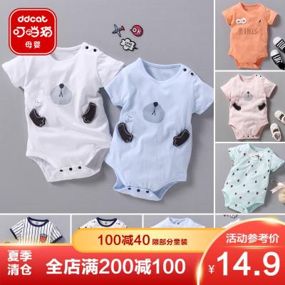【季末清倉】叮當貓嬰兒夏裝男短袖包屁衣薄款純棉連體衣女三角哈兒童家居服連體衣