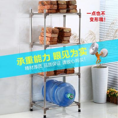 卫生间置物架落地不锈钢脸盆架四五六层四角架厨房浴室杂物收纳架