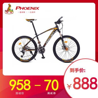 凤凰(Phoenix) 山地自行车27速30速26寸/27.5寸铝合金高碳钢变速减震碟刹男女公路单车