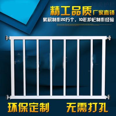 防盜網兒童安全窗戶護欄飄窗陽臺防護欄防盜窗欄免打孔 高度40cm