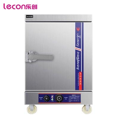 樂創(lecon) 蒸飯柜 LC-2K004 商業蒸飯柜 定時控溫4盤商用全自動蒸飯柜米飯電蒸箱 食堂蒸飯車蒸飯機