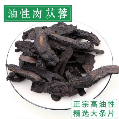 阿拉善油性肉苁蓉野生内蒙古特级 泡茶男性持久500装正品大芸