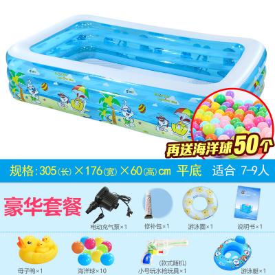 諾澳大型家庭充氣游泳池親子海洋球池嬰兒兒童寶寶戲水池305*176*60cm三環豪華套餐