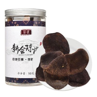 庄民(zhuang min) 陈皮50g/罐 正宗十年 新会老陈皮干 大红皮 橘皮 养生茶叶花草茶泡水 精选好货
