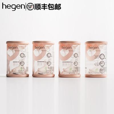 Hegen原裝進口嬰兒寶寶智能奶嘴寬口徑超軟硅膠仿母乳新生兒6個月以上三階段奶嘴兩個裝