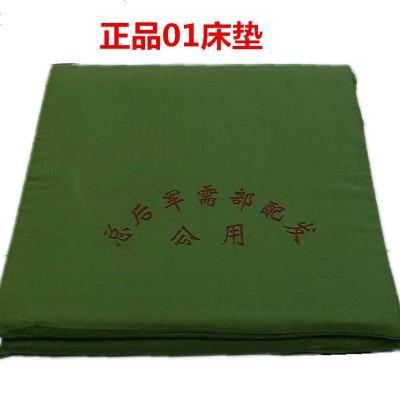 防潮加厚隔涼睡墊懶人打地鋪睡覺鋪炕硬質熱熔床墊家用墊子可折疊