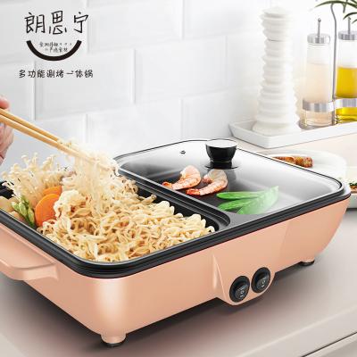 朗思寧電火鍋XSF-02家用電熱鍋多功能煎烤機電煮鍋炒菜燒烤一體電鍋