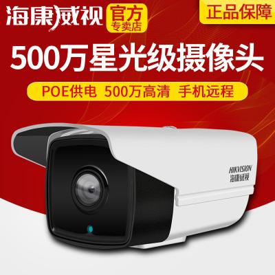 海康威視500萬監控設備套裝8路網絡高清星光級POE家用夜視器 帶3T硬盤