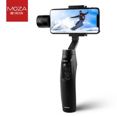 魔爪(MOZA)Mini-MI 手持云臺穩定器 vlog視頻直播無線充電手機穩定器