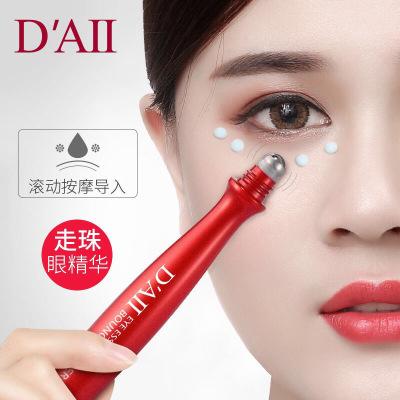 【第2件0元】傾膚眼部走珠精華眼霜改善眼袋去黑眼圈眼袋細紋女補水保濕緊致提拉滾珠