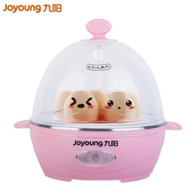 九阳(Joyoung)煮蛋器 ZD-5W05 双层家用 防干烧断电保护 304不锈钢内胆 机械式蒸蛋器