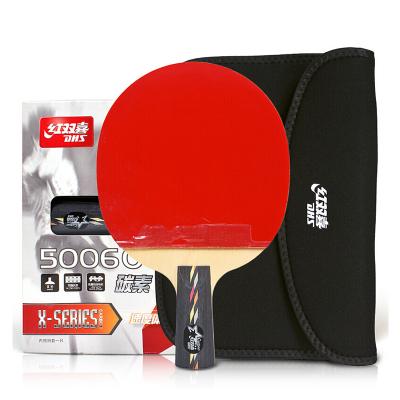 紅雙喜DHS乒乓球拍乒乓球成品拍5星級R5006C直拍碳素底板雙面反膠皮 (單拍贈拍套)