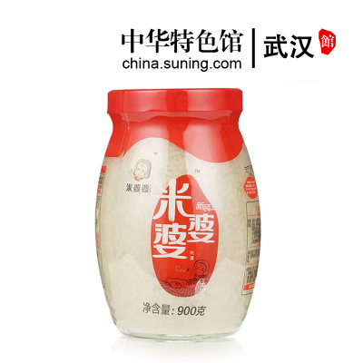 武汉馆 米婆婆孝感米酒 900g/瓶 买一送一 甜香糯米酒酿 月子醪糟 华中