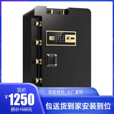【規格:38*33*45單位:cm 電子密碼/指紋密碼】保險柜 家用小型辦公保險箱 智能防盜全鋼保險箱