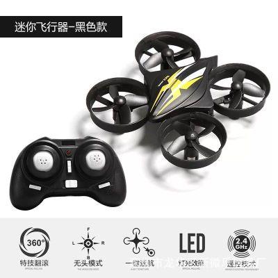 迷你無人機 遙控四軸飛行器 掌上直升飛機玩具